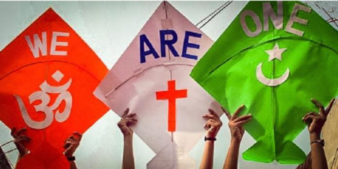 फैला दें विश्व मे मानवता का अमर प्रेम एवं विश्व शान्ति के नारों को