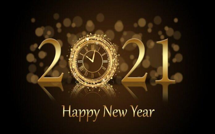 नव वर्ष 2021