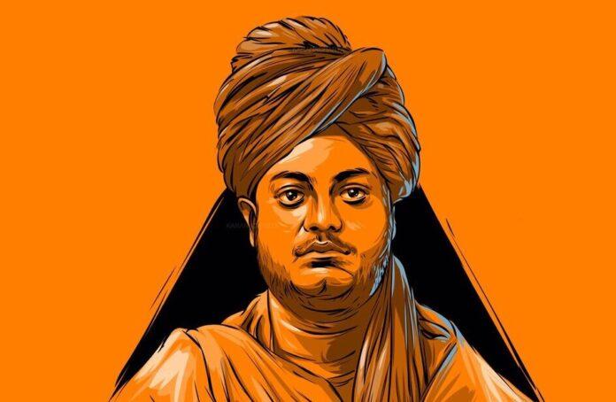 Swami Vivekananda Par kavita